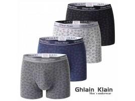 6241 Ghlain Klain